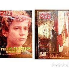 Coleccionismo de Los Domingos de ABC: DOS ABC MONOGRAFICOS. FELIPE D BORBON 3 JULIO 83 Y JUAN DE BORBON 22 JULIO 69-VER TODAS LAS FOTOS. . Lote 160697742