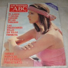 Coleccionismo de Los Domingos de ABC: REVISTA LOS DOMINGOS DE ABC. 23 DE AGOSTO DE 1987. SOPHIE MARCEAU EN PORTADA.. Lote 161771590