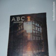 Coleccionismo de Los Domingos de ABC: ABC DEL 10 DE SEPTIEMBRE DE 1987 NUMERO EXTRAORDINARIO. Lote 162645878