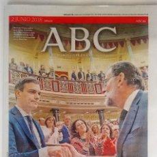 Coleccionismo de Los Domingos de ABC: ABC: PRIMERA MOCIÓN DE CENSURA APROBADA EN ESPAÑA. Lote 162823658