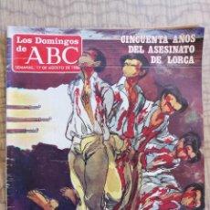 Coleccionismo de Los Domingos de ABC: CINCUENTA AÑOS DEL ASESINATO DE FEDERICO GARCÍA LORCA 17-8-1986. Lote 164924462