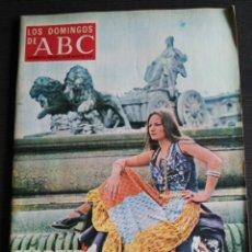 Coleccionismo de Los Domingos de ABC: LOS DOMINGOS DE ABC. MAYO 1973. Lote 165249189