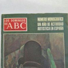 Coleccionismo de Los Domingos de ABC: LOS DOMINGOS DE ABC JULIO 1979 PANORAMA ARTES PLÁSTICAS 1978-1979. Lote 165897493