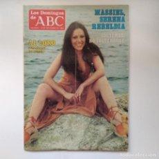 Coleccionismo de Los Domingos de ABC: LOS DOMINGOS DE ABC 19 NOVIEMBRE 1984. MASSIEL. Lote 167093032