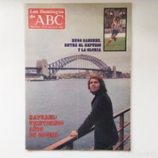 Coleccionismo de Los Domingos de ABC: LOS DOMINGOS DE ABC 19 MAYO 1985. RAPHAEL. Lote 167093120