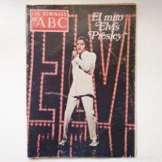 Coleccionismo de Los Domingos de ABC: LOS DOMINGOS DE ABC 28 AGOSTO 1977. EL MITO ELVIS PRESLEY. Lote 167093264