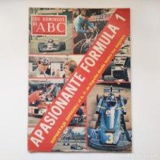 Coleccionismo de Los Domingos de ABC: LOS DOMINGOS DE ABC 2 MAYO 1976. APASIONANTE FÓRMULA 1. GRAN PREMIO DE ESPAÑA. Lote 167093460