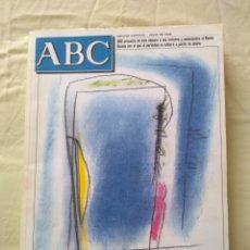 Coleccionismo de Los Domingos de ABC: ABC ESPECIAL JULIO 1999. Lote 167725457