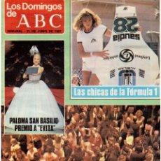Coleccionismo de Los Domingos de ABC: 1981 PALOMA SAN BASILIO, PREMIO EVITA.CARAGOLS EN LAS FIESTAS DE CIUDADELA. VER FOTOGRAFÍAS.. Lote 168381996