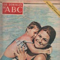 Coleccionismo de Los Domingos de ABC: LOS DOMINGOS DE ABC, 3 DE FEBRERO DE 1974, EMMA PENELLA. Lote 168858528