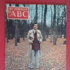 Coleccionismo de Los Domingos de ABC: ESPAÑA ANTIGUA REVISTA LOS DOMINGOS DE ABC 1971 SITGES, JULIO IGLESIAS...ETC CON PUBLICIDAD VARIADA . Lote 169624888