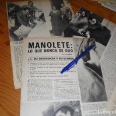 Coleccionismo de Los Domingos de ABC: RECORTE : MANOLETE : LO QUE NUNCA SE DIJO ( 2) DOMINGOS ABC, AGTO 1975. Lote 169745112