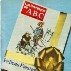 Coleccionismo de Los Domingos de ABC: 1979 DINA COSSON. FUENTES QUINTANA.EDUARDO DATO.ELSA BAEZA.PEDRO MARÍA SÁNCHEZ. VER FOTOGRAFÍAS.. Lote 169783180