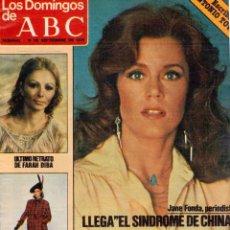 Coleccionismo de Los Domingos de ABC: 1979 FARAH DIBA.JANE FONDA.MIGUEL BOSÉ.ENRIQUE TIERNO GALVÁN. VER FOTOGRAFÍAS. Lote 170409872