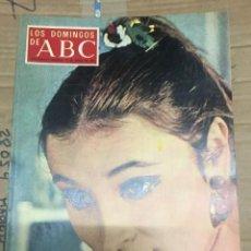 Coleccionismo de Los Domingos de ABC: LOS DOMINGOS DE ABC (12-4-1970) AMPARO PAMPLONA EN PORTADA. Lote 170985875