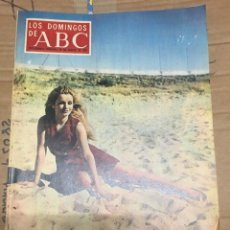 Coleccionismo de Los Domingos de ABC: LOS DOMINGOS DE ABC (30-8-1970) LA MODA SOFIA GANDARIAS . Lote 170987178
