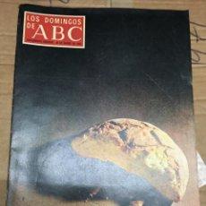 Coleccionismo de Los Domingos de ABC: LOS DOMINGOS DE ABC (26-3-1972) SEMANA SANTA. Lote 171066455