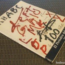 Coleccionismo de Los Domingos de ABC: EDICION ESPECIAL: CONMEMORATIVO 100 AÑOS PERIODICO ABC CRONOLOGIA DESDE EL AÑO 1903 AL AÑO 2002 . Lote 171247350