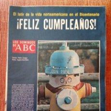 Coleccionismo de Los Domingos de ABC: EL LATIR DE LA VIDA NORTEAMERICANA EN EL BICENTENARIO 1.976. Lote 171349930