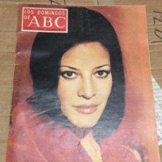 Coleccionismo de Los Domingos de ABC: LOS DOMINGOS DE ABC (18-8-1974) LA CONTRAHECHA LAS GRECAS. Lote 171463062