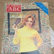 Coleccionismo de Los Domingos de ABC: LOS DOMINGOS DE ABC (17-11-1974) ROCIO DURCAL EN PORTADA . Lote 171463393