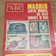 Coleccionismo de Los Domingos de ABC: LOS DOMINGOS DE ABC (6-4-1975) SELLOS FILATELIA MADRID MARY FRANCIS. Lote 171463678
