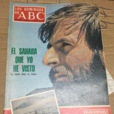 Coleccionismo de Los Domingos de ABC: LOS DOMINGOS DE ABC (31-8-1975) SAHARA DIANA ROSS. Lote 171524187