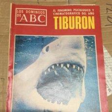 Collectionnisme de Los Domingos de ABC: LOS DOMINGOS DE ABC (12-10-1975) PELICULA TIBURON. Lote 171524579