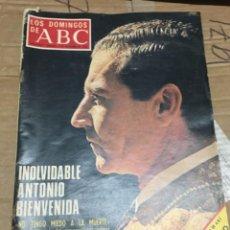 Coleccionismo de Los Domingos de ABC: LOS DOMINGOS DE ABC (7-12-1975) ANTONIO BIENVENIDA MONTECASSINO. Lote 171525365