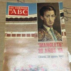 Coleccionismo de Los Domingos de ABC: LOS DOMINGOS DE ABC (7-8-1977) MANOLETE TOROS LINARES RIO DUERO. Lote 171531077