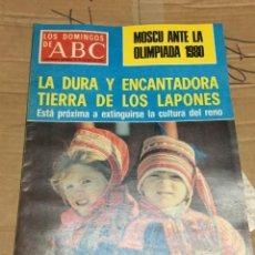 Coleccionismo de Los Domingos de ABC: LOS DOMINGOS DE ABC (21-8-1977) MOSCU OLIMPIADAS 1980 CHARLES BRONSON. Lote 171531390