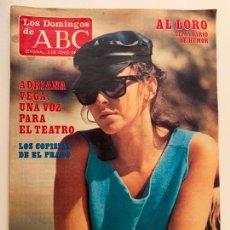 Coleccionismo de Los Domingos de ABC: 1985. ADRIANA VEGA.BLANCA AGUIRRE DE CARCER.ENRIQUE TIERNO GALVÁN.ROBERTO CARLOS. VER SUMARIO. Lote 171665833