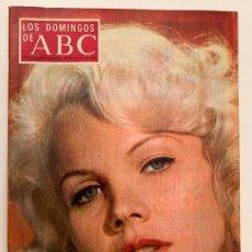 Coleccionismo de Los Domingos de ABC: ABC 10 MAYO 1970 CARROL BAKER, JOSE MARIA PEMAN, ANTONIO BAILARIN, ISMAEL CANTANTE. Lote 171666904