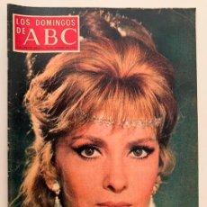Coleccionismo de Los Domingos de ABC: ABC FEBRERO 1974. SATCHIDANANDA, GINA LOLLOBRIGIDA, SANCHEZ ALBORNOZ, CARMEN SEVILLA. Lote 171667762