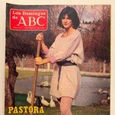 Coleccionismo de Los Domingos de ABC: ABC 5 FEBRERO 1984, PASTORA VEGA, MUJERES DE LOS 40. Lote 171679934