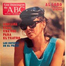 Coleccionismo de Los Domingos de ABC: ABC 2 DE JUNIO 1985. ADRIANA VEGA.BLANCA AGUIRRE DE CARCER.ENRIQUE TIERNO GALVÁN.ROBERTO CARLOS. VER. Lote 171681139