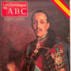Coleccionismo de Los Domingos de ABC: ABC 12 DE ENERO 1980, HOY COMO AYER,VIVA EL REY, ALFONSO XIII, VER SUMARIO. Lote 171681233
