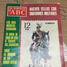 Coleccionismo de Los Domingos de ABC: LOS DOMINGOS DE ABC (15-1-1978) SELLOS UNIFORMES MILITARES GUADIANA MOTA DEL CUERVO TOBOSO CRIPTANA. Lote 171695320
