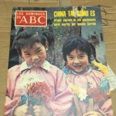 Coleccionismo de Los Domingos de ABC: LOS DOMINGOS DE ABC (11-6-1978) CHINA VANESSA REDGRAVE. Lote 171697510