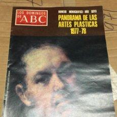 Coleccionismo de Los Domingos de ABC: LOS DOMINGOS DE ABC (2-7-1978) ARTES PLASTICAS GOYA. Lote 171697692