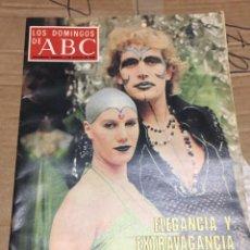 Coleccionismo de Los Domingos de ABC: LOS DOMINGOS DE ABC (6-8-1978) DANDY GOYA EN LOS SELLOS. Lote 171697880