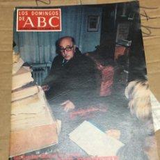 Coleccionismo de Los Domingos de ABC: LOS DOMINGOS DE ABC (15-10-1978) SANCHEZ ALBORNOZ MARI TRINI. Lote 171698765