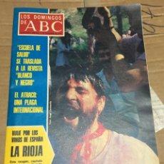 Coleccionismo de Los Domingos de ABC: LOS DOMINGOS DE ABC (5-11-1978) VINO LA RIOJA . Lote 171698939