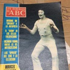 Coleccionismo de Los Domingos de ABC: LOS DOMINGOS DE ABC (17-12-1978) MARCEL MARCEAU GUADIX. Lote 171699277