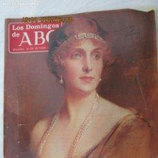 Collectionnisme de Los Domingos de ABC: REVISTA LOS DOMINGOS DE ABC - OCTUBRE 1987 - CIEN AÑOS DE LA REINA VICTORIA EUGENIA.... Lote 172914947