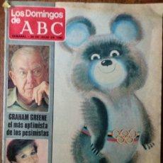 Coleccionismo de Los Domingos de ABC: LOS DOMINGOS DE ABC, JULIO 1980- JUEGOS OLIMPICOS DE MOSCU- GRAHAM GREENE. CARMEN CONDE- LINA MORGAN. Lote 173121399