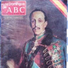 Coleccionismo de Los Domingos de ABC: ESPECIAL ALFONSO XIII LOS DOMINGOS DE ABC 1980. Lote 174522577