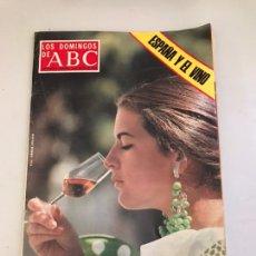 Coleccionismo de Los Domingos de ABC: ABC ESPAÑA Y EL VINO. Lote 179555531
