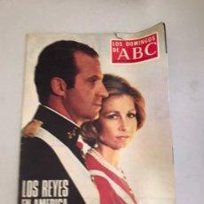 Coleccionismo de Los Domingos de ABC: ABC LOS REYES EN AMÉRICA. Lote 179555760