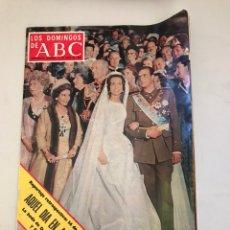 Coleccionismo de Los Domingos de ABC: ABC AQUEL DÍA EN ATENAS. Lote 179556382